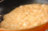 キャラメルナッツバーの作り方2