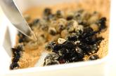 きな粉黒豆の作り方1