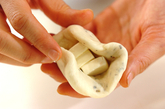 バジルとクリームチーズのプチ白パンの作り方5