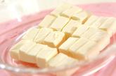 バジルとクリームチーズのプチ白パンの下準備5