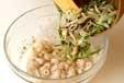 ツナマカロニサラダの作り方2