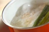 鶏肉入り温麺の作り方1