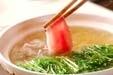 豚しゃぶ水菜鍋の作り方2