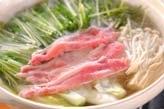 豚しゃぶ水菜鍋
