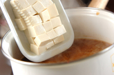かき玉みそ汁の作り方1