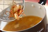 ジュンサイとミョウガのみそ汁の作り方2