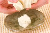 豆腐のカリジャコサラダの作り方1