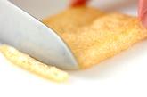 豚キムチきんちゃくの作り方3