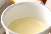 抹茶プリンの作り方2