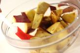サツマイモのきな粉がけの作り方2