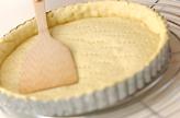 トリプルベリーのカスタードタルトの作り方5