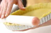 トリプルベリーのカスタードタルトの作り方3