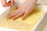 トリプルベリーのカスタードタルトの作り方9