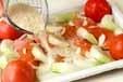 魚のガーリック焼きの作り方1
