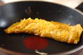 たくあんと大葉の卵焼きの作り方3
