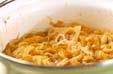 水煮大豆の煮物の作り方2
