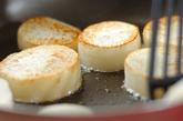 大根ステーキ・中華風ソースの作り方1