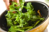 鮭と菜の花の春色サンドの作り方3