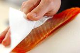 鮭と菜の花の春色サンドの下準備1