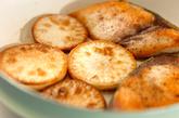 ブリのユズしょうゆ焼きの作り方1