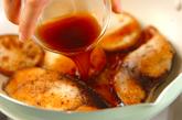 ブリのユズしょうゆ焼きの作り方2