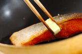 鮭の照り焼きの作り方5