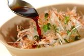 大根のかつおサラダの作り方1