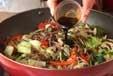 野菜と牛肉の炒め物の作り方3