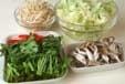 野菜と牛肉の炒め物の下準備1