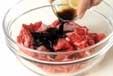 野菜と牛肉の炒め物の下準備6