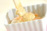 薄切りジャガイモのグラタンの作り方2
