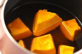 シンプルカボチャの煮物の作り方1