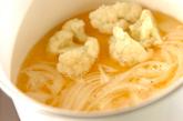 カリフラワー入りコーンスープの作り方1
