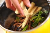 ゼンマイとホウレン草の煮物の作り方1