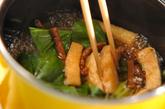 ゼンマイとホウレン草の煮物の作り方2