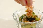 たたきキュウリの梅肉和えの作り方1