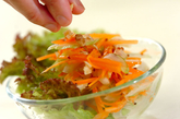 シャキシャキセロリのサラダの作り方1