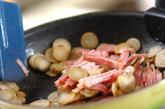 ゴボウベーコンの混ぜご飯の作り方2