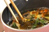 ナメコのかき玉汁の作り方2