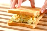 アボカドと卵のサンドの作り方2