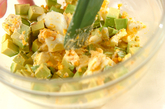 アボカドと卵のサンドの作り方1