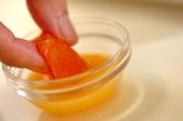 サーモンのアーモンド焼きの作り方3