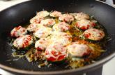 ズッキーニのピザ風焼きの作り方2