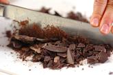 チョコウエハースの下準備1