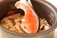 鮭の炊き込みご飯の作り方1
