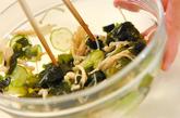 キュウリとエノキの酢の物の作り方1