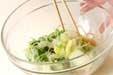 水菜と白菜のお浸しの作り方1
