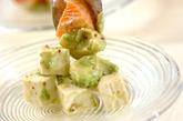 アボカドと豆腐のマリネの作り方1