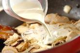 豆腐グラタンの作り方3