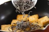 豆腐の塩昆布炒めの作り方1